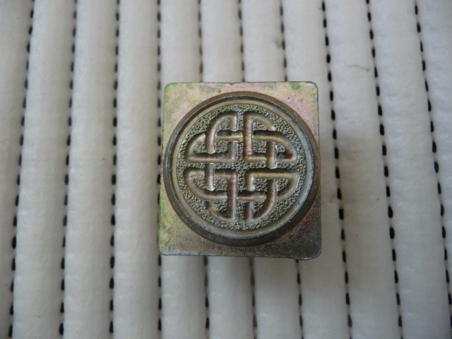 Soap or Leather Stamping Tool - Celtic *TO BE SOLD AS A SET ONLY