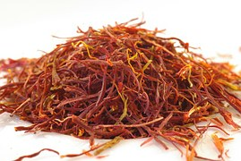Saffron Powder - 8g cube (Orange)